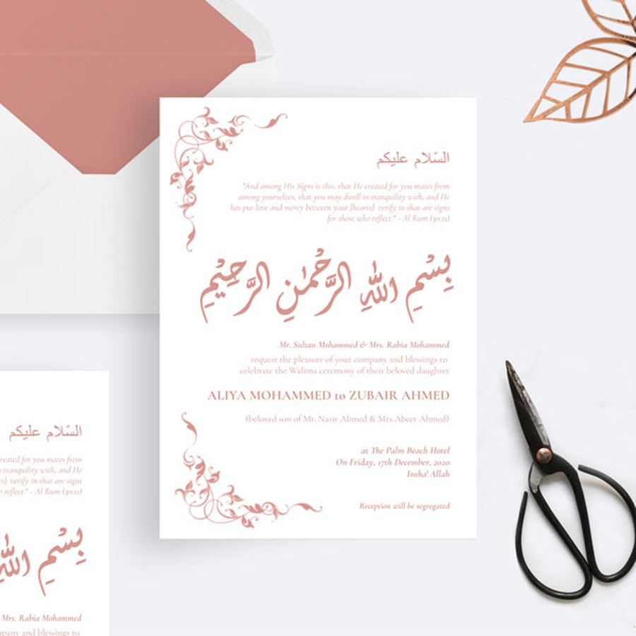 Islamic Arabic Wedding Invitation Wedding Invitations Baby Thank You Cards Stationery Paper Favour