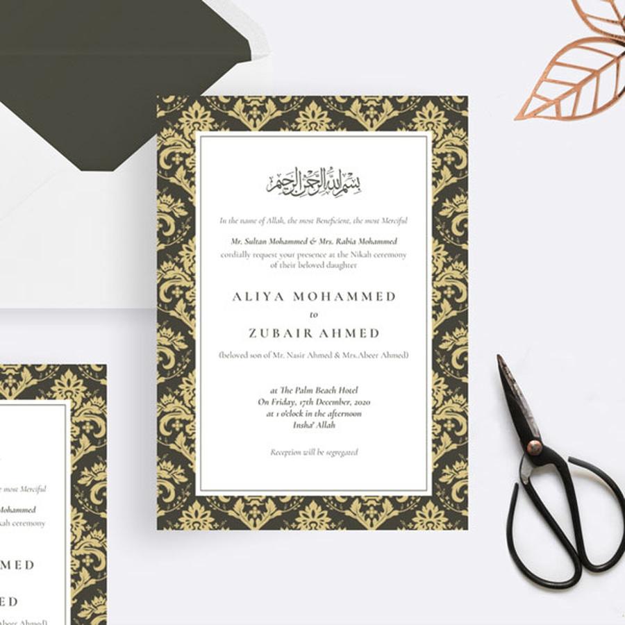 Abeer - Islamic / Arabic - Wedding Invitation